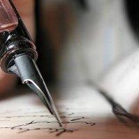SELAHADDİN E. ÇAKIRGİL