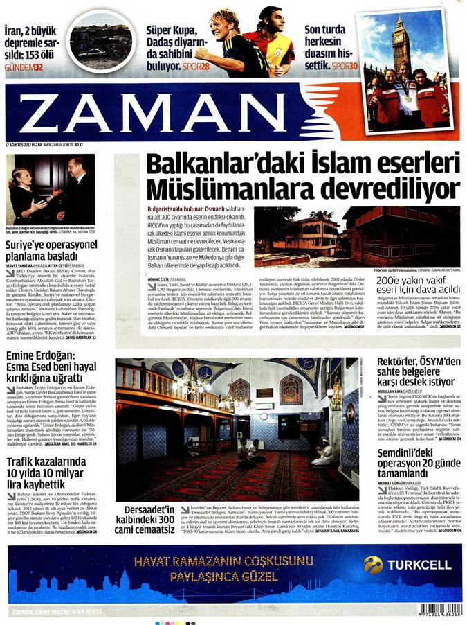 Gazete Manşetleri - 12 Ağustos 2012 Pazar 1