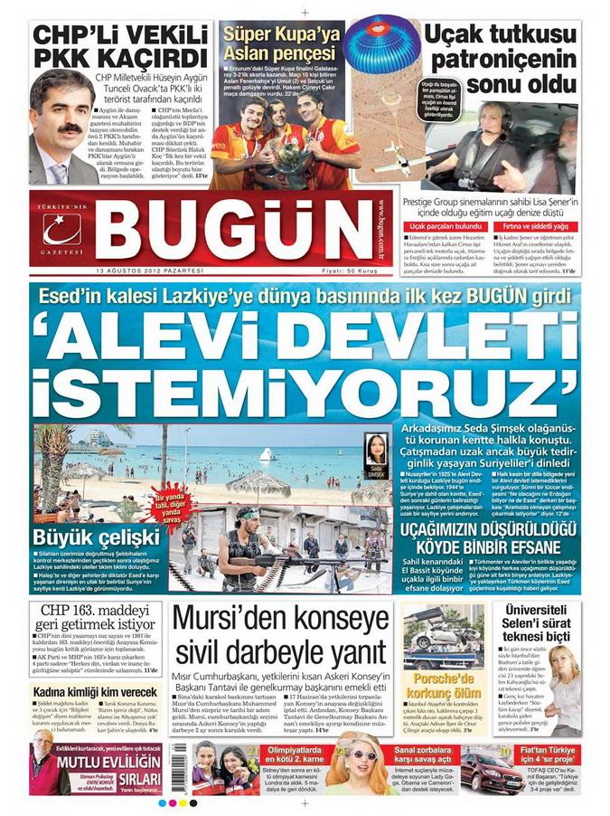 Gazete Manşetleri - 13 Ağustos 2012 Pazartesi 22