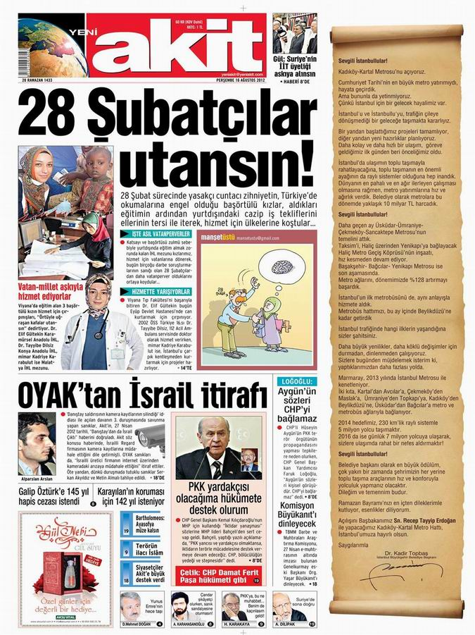 Gazete Manşetleri - 16 Ağustos Perşembe 4