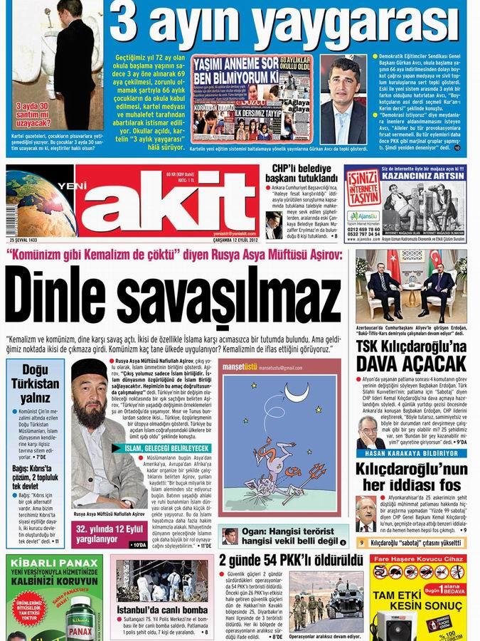 Gazete Manşetleri - 12 Eylül Çarşamba 4