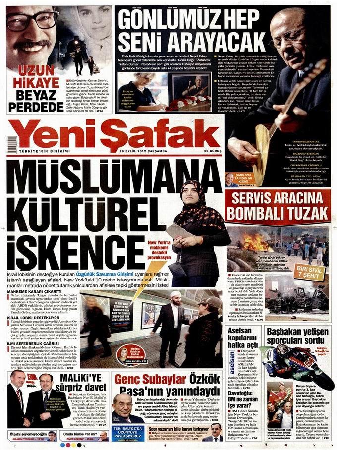 Gazete Manşetleri - 26 Eylül Çarşamba 2