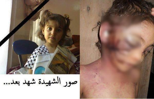 Gazzede Katledilen Bebek ve Çocuklar 5