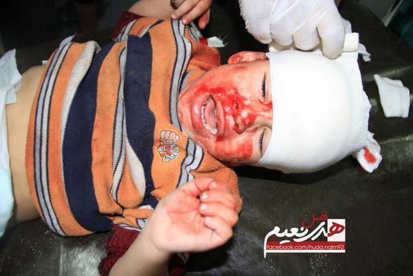 Gazzede Katledilen Bebek ve Çocuklar 6