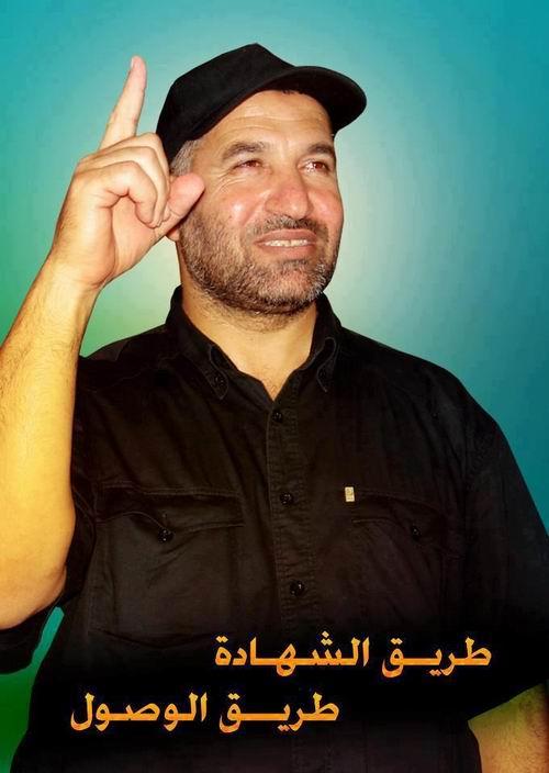 Ahmed el Caberi 5
