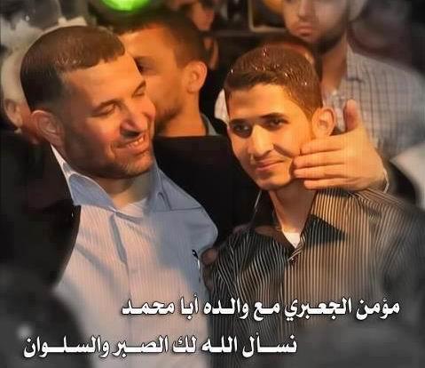 Ahmed el Caberi 8