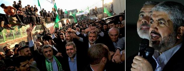 Halid Meşal, Gazzede 15