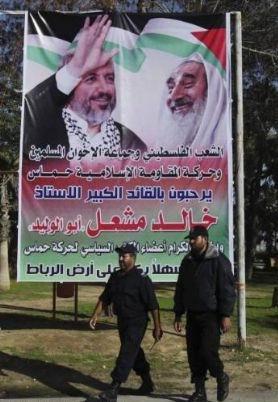 Halid Meşal, Gazzede 4