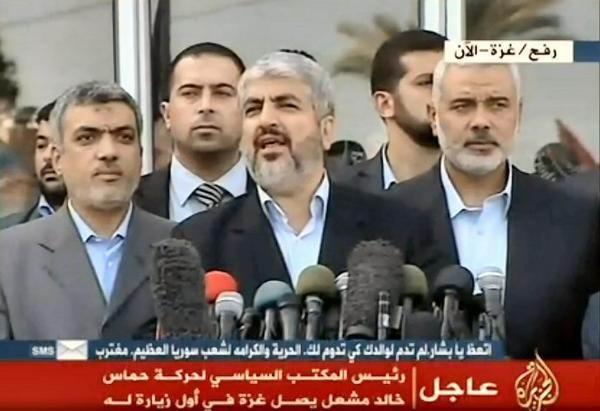 Halid Meşal, Gazzede 9