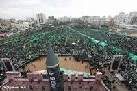 Gazzede HAMASın 25. Yıl Kutlaması