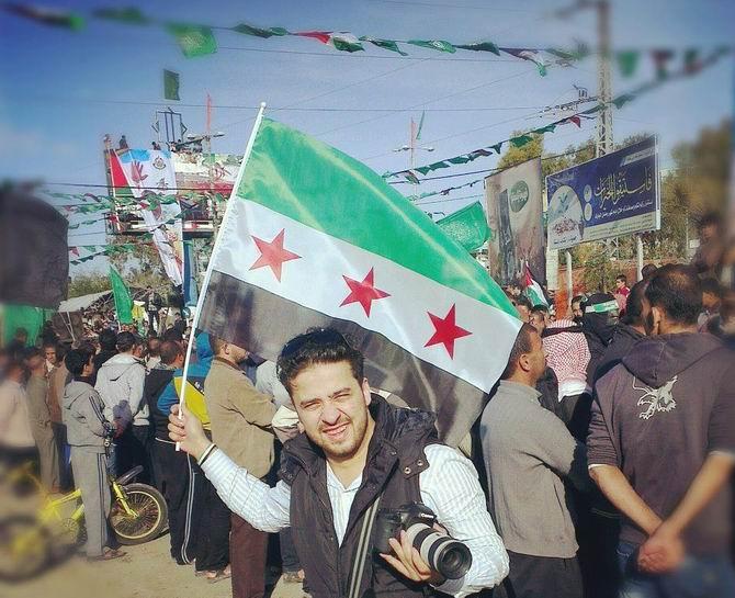 Gazze'de Özgür Suriye Bayrakları 11