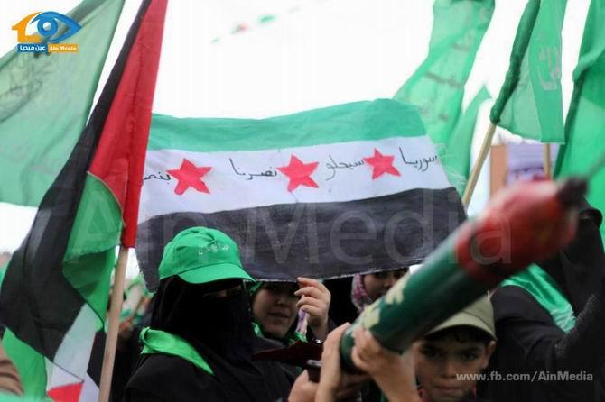 Gazze'de Özgür Suriye Bayrakları 12