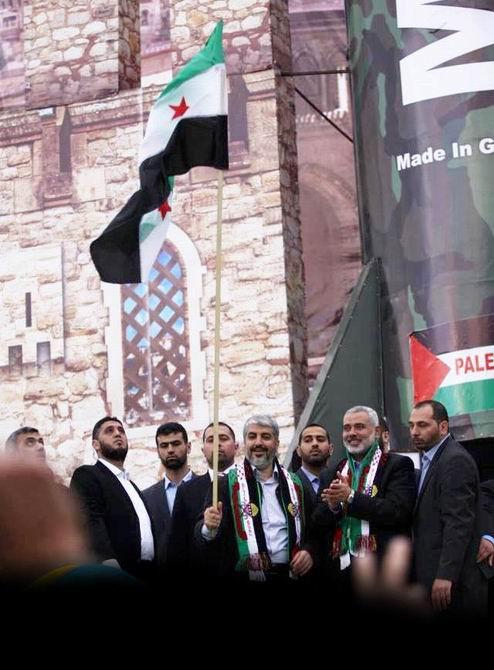 Gazze'de Özgür Suriye Bayrakları 5