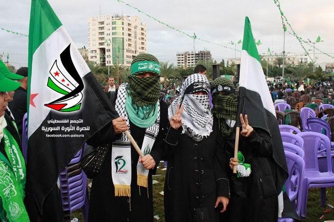 Gazze'de Özgür Suriye Bayrakları 6