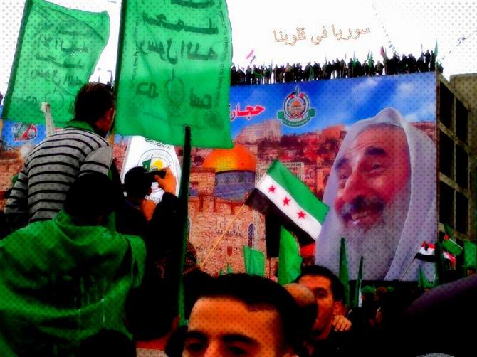 Gazze'de Özgür Suriye Bayrakları 8
