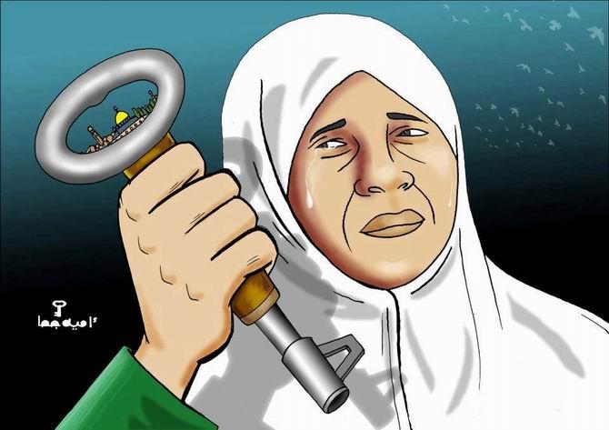 """Filistin'in Hansa'sı"" Um Nidal 1"