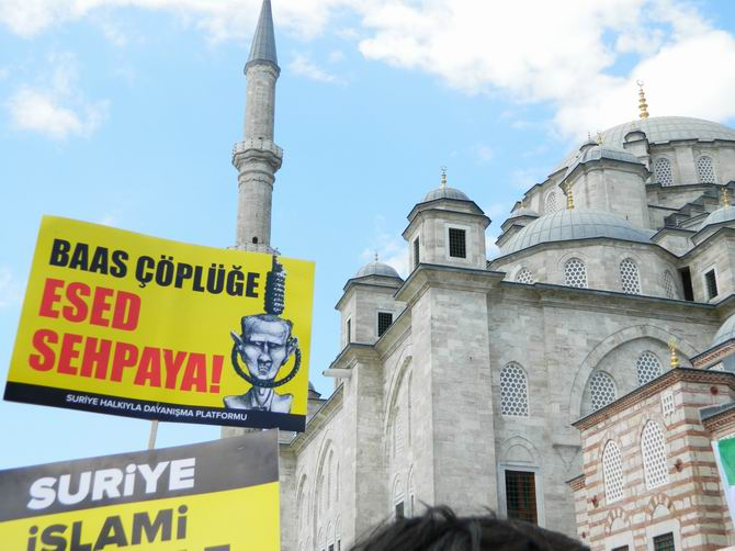 "Fatih Camii'nde Protesto:  ""Katil İran, Katil Hizbullah"" 19"