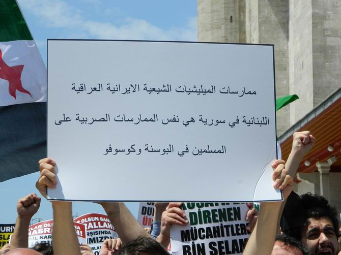 "Fatih Camii'nde Protesto:  ""Katil İran, Katil Hizbullah"" 3"