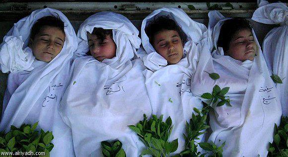 Fotoğraflarla Suriye'de Direniş ve Esed Zulmü 64