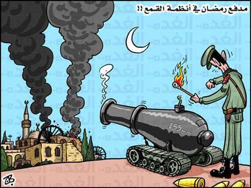 Suriyede iftar vakti... 1
