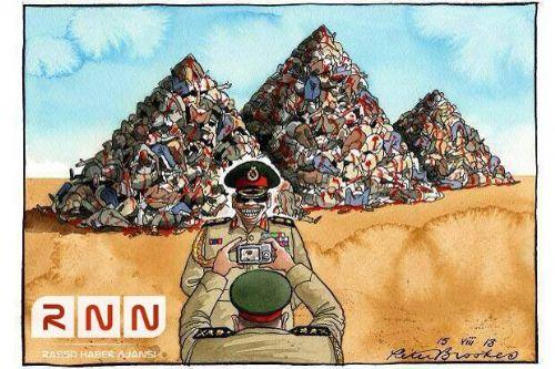 Firavun Sisinin Piramitleri 1