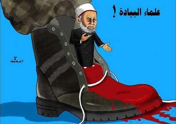 Mısır'ın Darbeci Hocaları 1