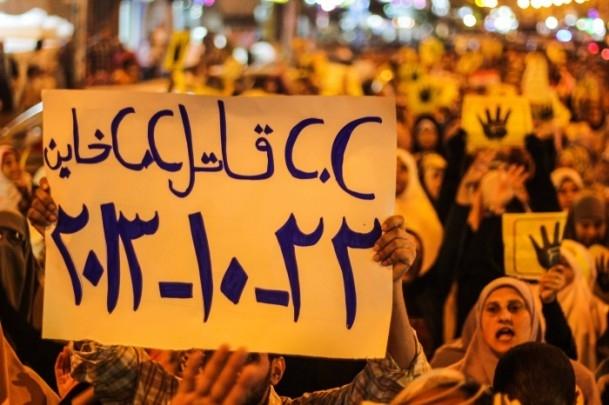 Mısır'da Darbe Karşıtı Gösteriler galerisi resim 1