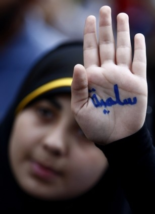 """Mısır'da """"Halkın iradesi yargılanıyor"""" gösterileri galerisi resim 1"""