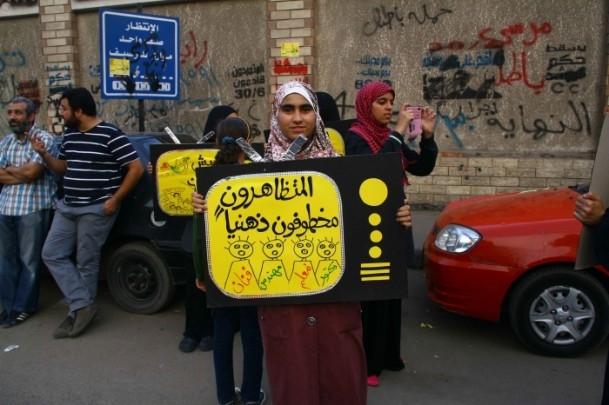 Mısır'da Mursi'ye Destek Gösterileri 1