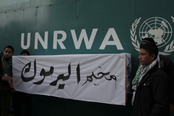 """Gazze'de """"İnsanlık mezarlığı"""" protestosu 1"""