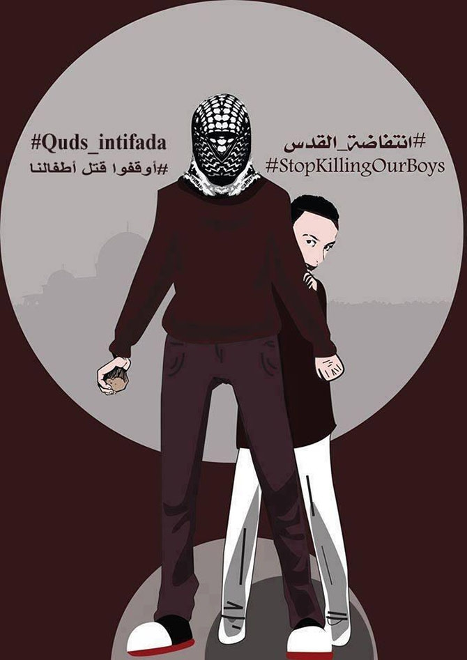 Çocuklarımızı Katleden İsrail'i Durdurun! 1