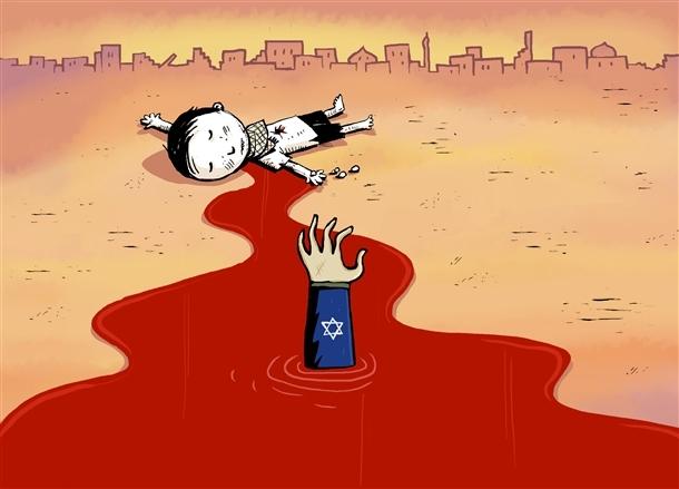 Gazze - Osman Turhan 1