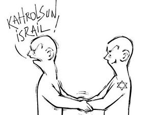 Kahrolsun İsrail / Hasan Aycın
