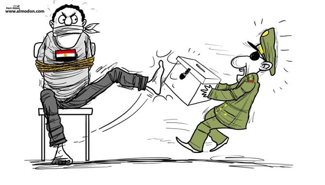 Mısır Halkı Cuntanın Seçim Oyununu Reddetti! 1