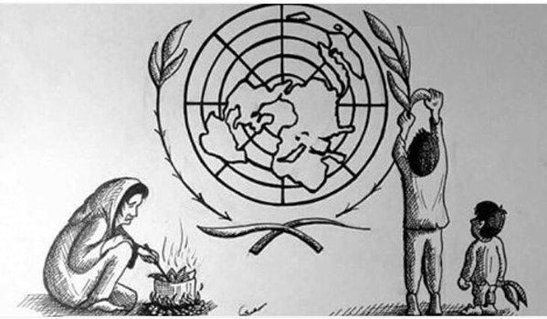 BM Yaprakları, Açlık galerisi resim 1