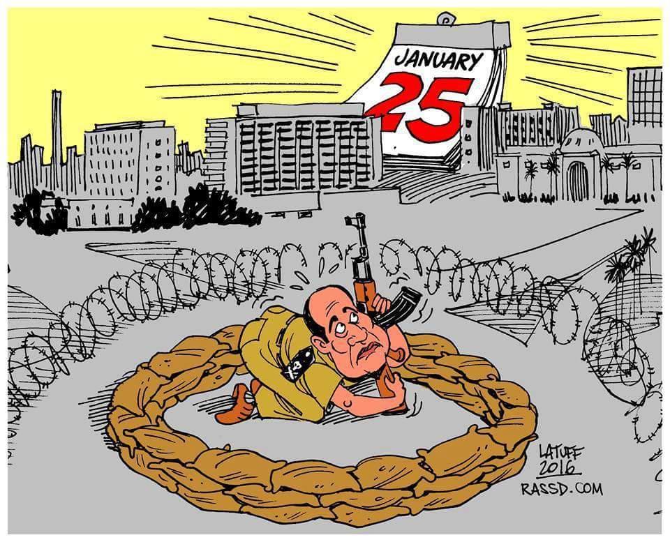 25 Ocak Devrimi ve Mısır Cuntası! galerisi resim 1