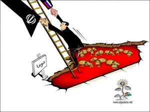 Suriye / Al Jazeera