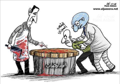 Suriye Barış Görüşmeleri 1