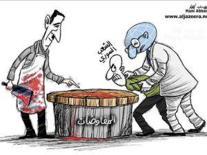 Suriye Barış Görüşmeleri