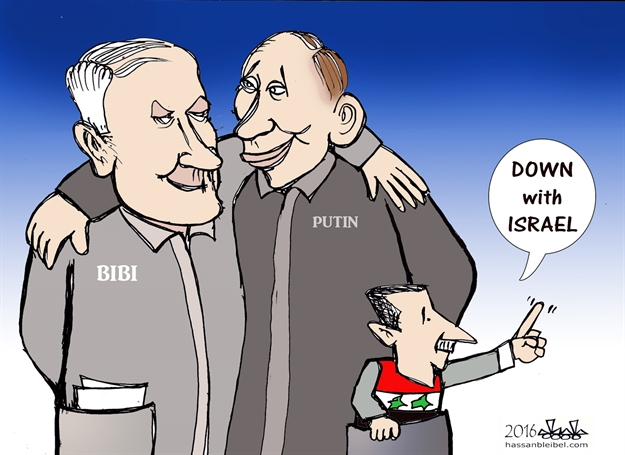 Esed 'Kahrolsun İsrail!' Diyor 1
