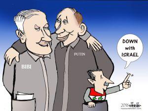 Esed 'Kahrolsun İsrail!' Diyor