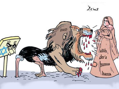 Esed: Halkına Aslan, İsraile Kör! 1