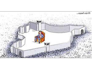Suriyeli mülteciler...