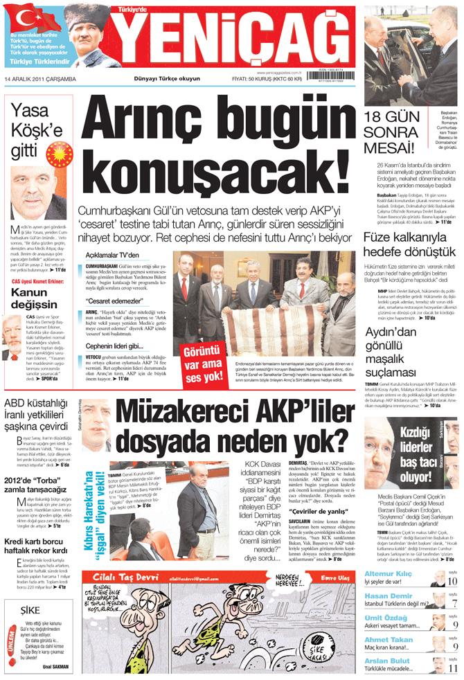 Gazete Manşetlerinde 28 Şubat Operasyonu 12