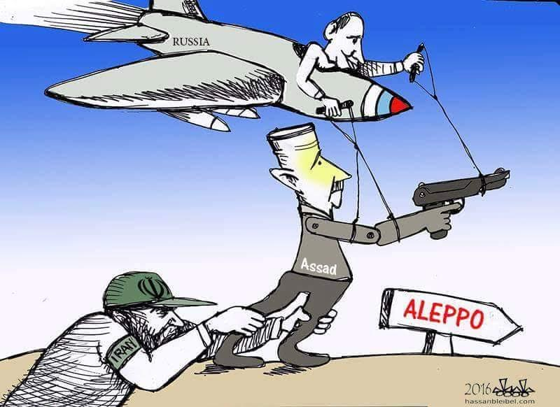 Halep galerisi resim 1