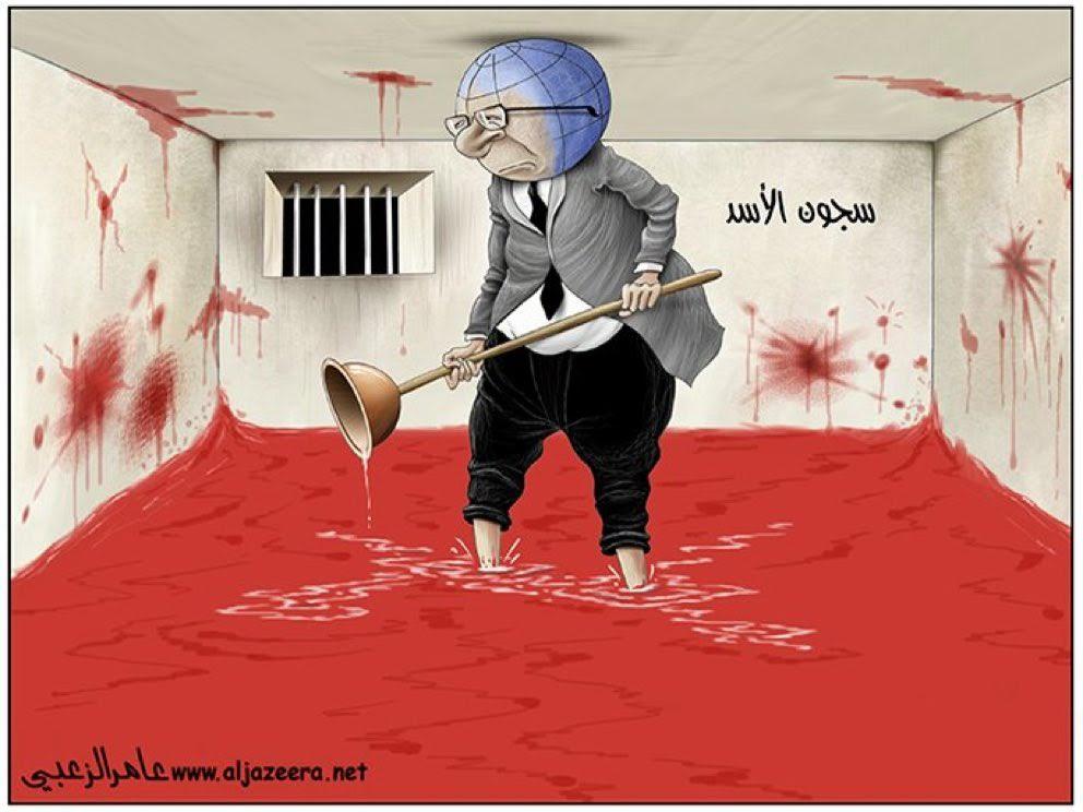 Birleşmiş Milletler Barışı Sağlıyor 1