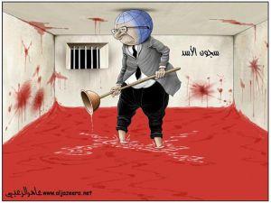 Birleşmiş Milletler Barışı Sağlıyor