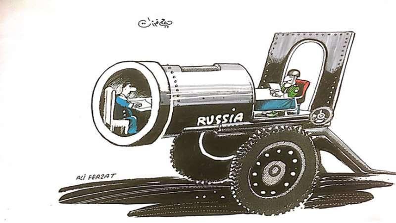 Rus Tipi Müzakere 1