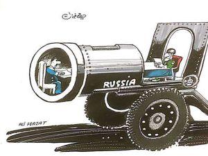 Rus Tipi Müzakere