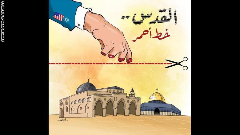 Trump'ın Kudüs Kararının Karikatürlere Yansıması 1
